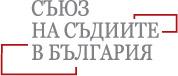 Съюз на съдиите в България